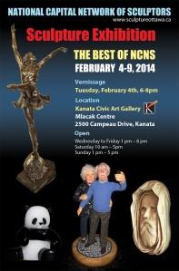 KanataGallery_NCNS_invite